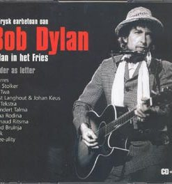 In Frysk earbetoan oan Bob Dylan