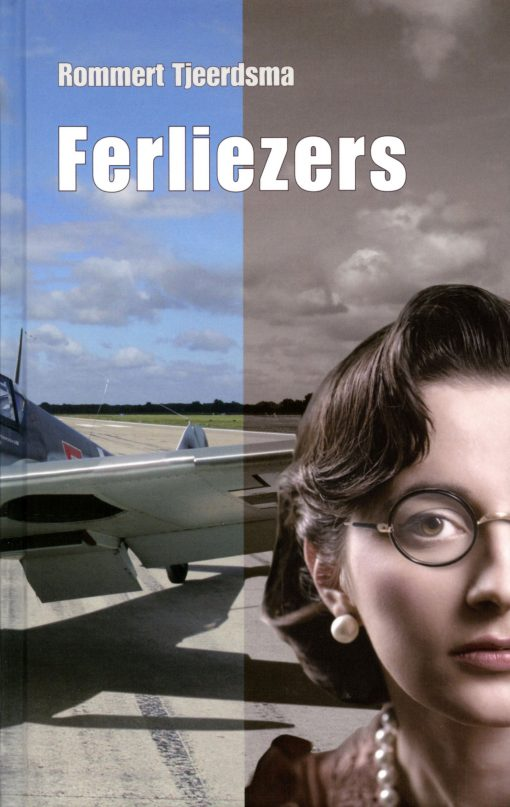 Ferliezers