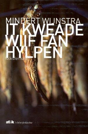 It kweade wiif fan Hylpen