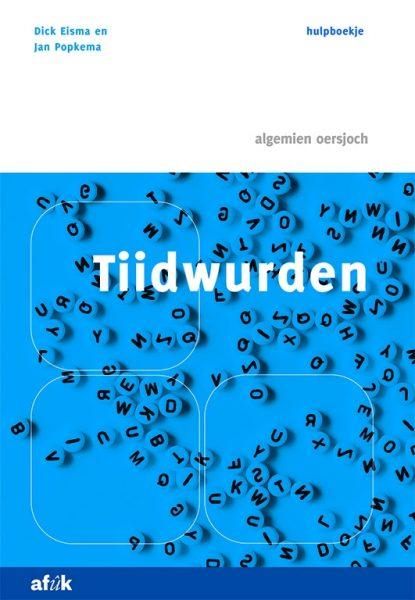 Tiidwurden