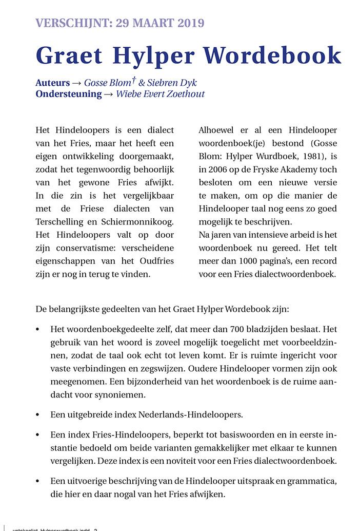Graet Hylper Wordebook Afûk Websjop