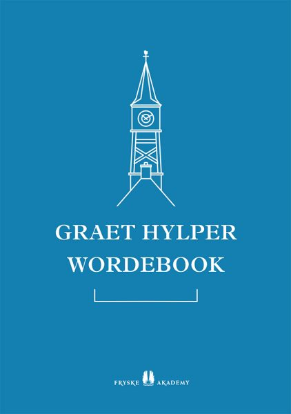 Hylper wurdboek