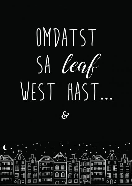 omdatst sa leaf west hast