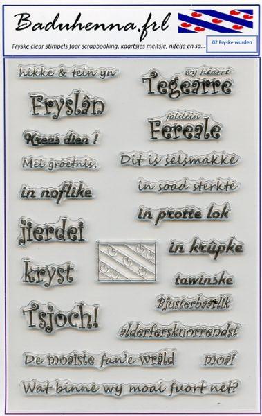 Fryske stimpels