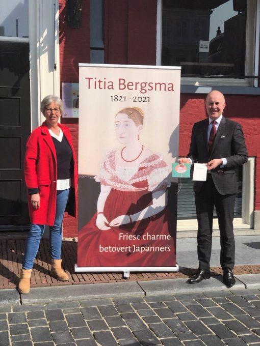 Titia Bergsma Brok