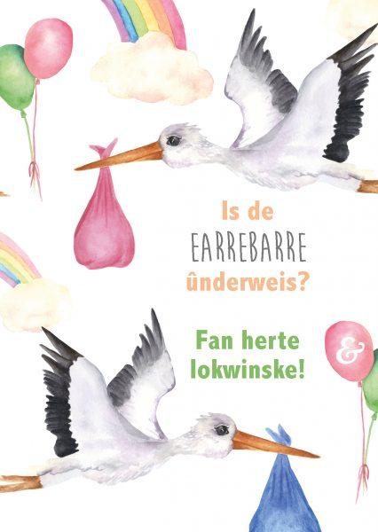 earrebarre