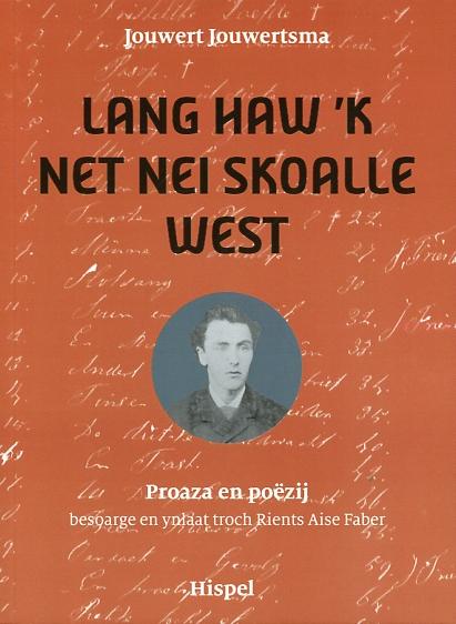Lang haw 'k net
