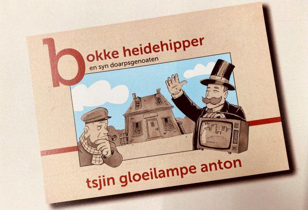 Bokke Heidehipper